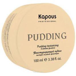 Kapous Professional Pudding Creator Текстурирующий пудинг для укладки волос экстра сильной фиксации, 100 мл
