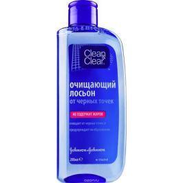 Clean&Clear Очищающий лосьон для лица, от черных точек, 200 мл