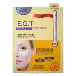 Beauty Clinic Гидрогелевая маска для кожи вокруг глаз, с E.G.F, 2 х 1,35 г