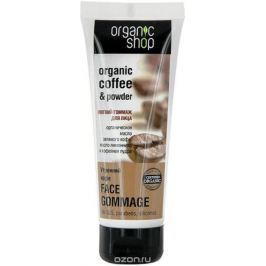 Organic Shop Мягкий гоммаж для лица