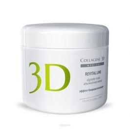 Medical Collagene 3D Альгинатная маска для лица и тела Revital Line, 200 г