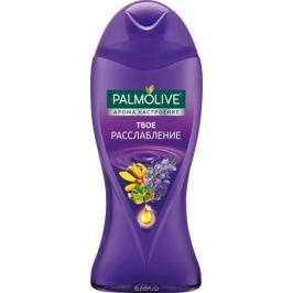 Palmolive Гель для душа Арома Настроение Твое Расслабление 250мл