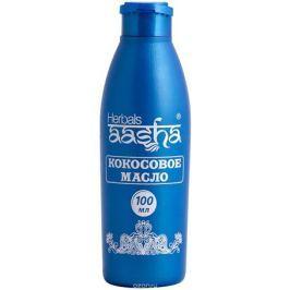 Aasha Herbals Натуральное кокосовое масло, 100 мл