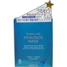 Japan Gals HYALPACK Premium Маска для лица Суперувлажнение, 12 шт