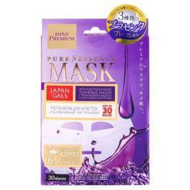 Japan Gals Premium Маска для лица c тремя видами плаценты, 30 шт