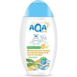 AQA baby Молочко для ухода за кожей после загара детское 250 мл