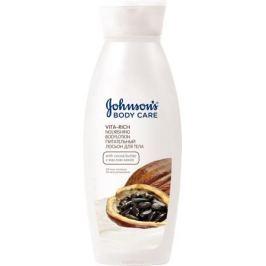 Johnson's Body Care Vita-Rich Лосьон для тела с маслом какао Питательный, 250 мл