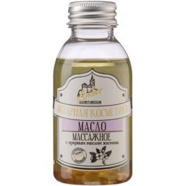 Ambercosmetics Масло для массажа, 100 мл