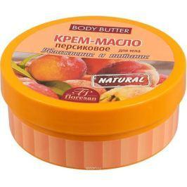 Floresan Body Butter Крем-масло для тела