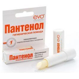 Evo Пантенол Губная помада гигиеническая, 2,8 г
