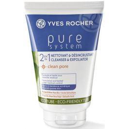 Yves Rocher очищающий и отшелушивающий гель для умывания 2 в 1 для проблемной кожи, 125 мл