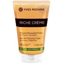 Yves Rocher питательный крем для умывания, 125 мл
