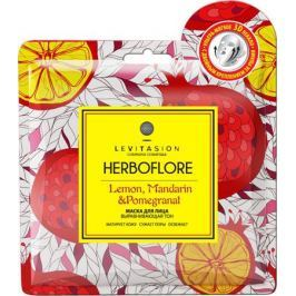 Levitasion Herboflore Маска для лица выравнивающая тон с лимоном, гранатом и мандарином, 35 мл