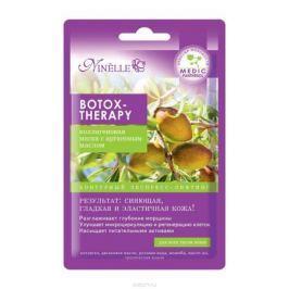 Ninelle Botox-Therapy Коллагеновая маска с аргановым маслом, 22 г