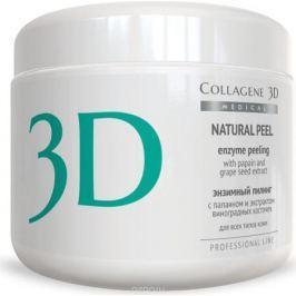 Medical Collagene 3D Пилинг ферментативный для лица Natural peel с папаином и виногр, 150 г