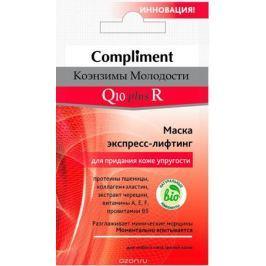 Compliment Маска Коэнзимы Молодости Q10plusR Экспресс-лифтинг для упругости кожи,7 мл
