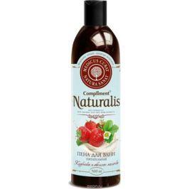 Compliment Натуралис Пена для ванн питательная Клубника и овсяное молочко, 500 мл
