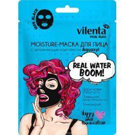 Vilenta Total Black Moisture-маска для лица с увлажняющим комплексом Aquaxyl, 25 мл