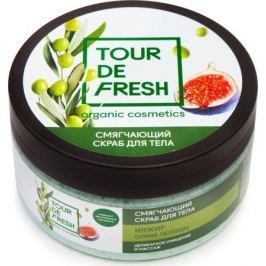Tour De Fresh Омолаживающий скраб для тела Олива - Инжир - Пептиды, 200 мл