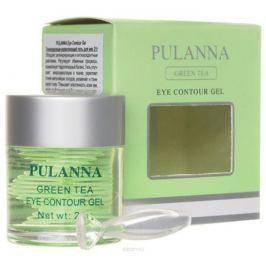 Pulanna Тонизирующе-укрепляющий гель для век на основе зеленого чая - Eye Contour Gel 21 г