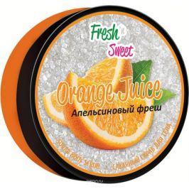 Скраб для тела сахарный Fresh'nSweet Апельсин, 200 г