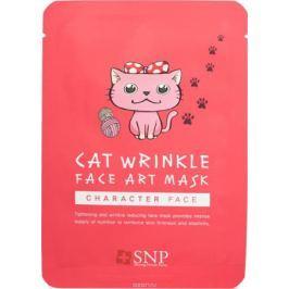 SNP Cat Wrinkle Face Art Mask Маска для лица омолаживающая, 25 г