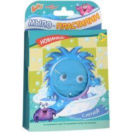 Baffy Средство для купания Мыло-пластилин цвет синий