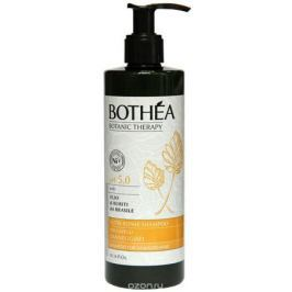 Bothea Nutri-Repair Shampoo Per Capelli Danneggiati pH 5.0 Шампунь для поврежденных волос, 300 мл