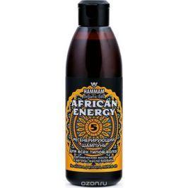 Hammam Organic Oils Регенерирующий Шампунь African Energy для всех типов волос, 320 мл