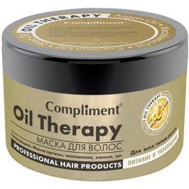 Compliment Маска для волос Oil Therapy с маслом арганы, 500 мл