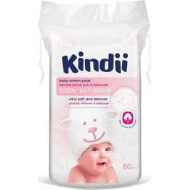 Cleanic Ватные диски Kindii для детей и подростков, 60 шт