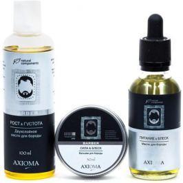 Axioma Набор для бороды и усов