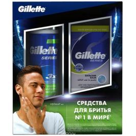 Подарочный Набор пена для бритья Gillette Series, 250 мл + бальзам после бритья Gillette Series Sensitive Skin, 100 мл