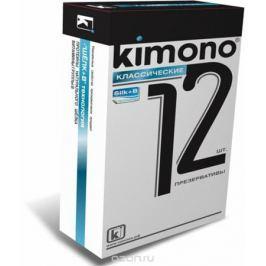 Kimono презервативы классические, 12 шт
