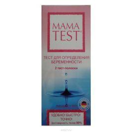 Мама Test Тест для определения беременности №2
