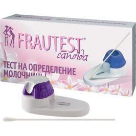Frautest Тест на определение молочницы Candida, тест-система, 1 шт