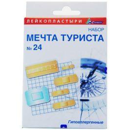 С-пласт Лейкопластыри Мечта туриста №24