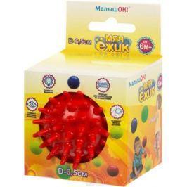 Альпина Пласт Мяч Ежик цвет красный, 6,5 см