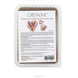 Cristaline Парафин косметический Шоколад 450 мл