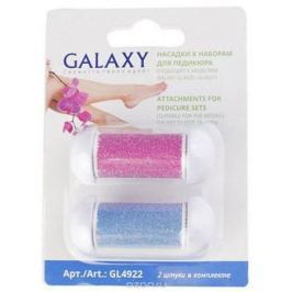 Galaxy GL 4922, Blue Pink насадки к наборам для педикюра