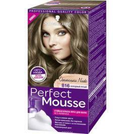 Perfect Mousse Краска для волос 816 Холодный Русый 92,5 мл