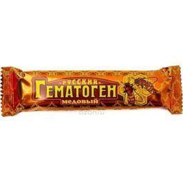 Гематоген
