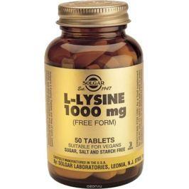 Солгар L-Лизин таблетки 1000 мг №50