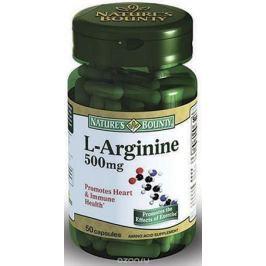 Нэйчес Баунти L- Аргинин 500 мг капсулы №50
