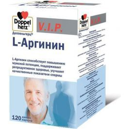 L-Аргинин Doppelherz