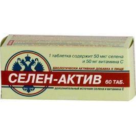 Селен-актив, 60 таблеток