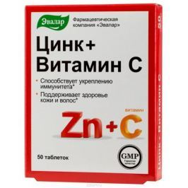 Цинк + Витамин С, таб. №50 по 0,27 г