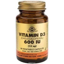 Солгар Витамин D3 600 МЕ капсулы №60
