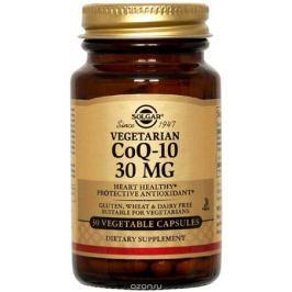 Солгар Коэнзим Q-10 30 мг капсулы №30