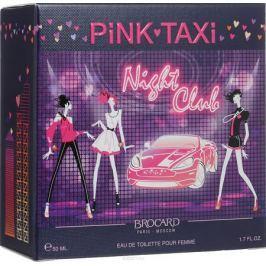 Brocard Pink Taxi Night Club Туалетная вода для женщин, 50 мл